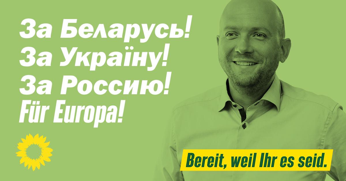 Präsentation kyrillischer Wahlplakate